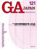 GA JAPAN 121