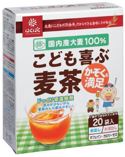 はくばく はくばく こども喜ぶ麦茶(20袋入)