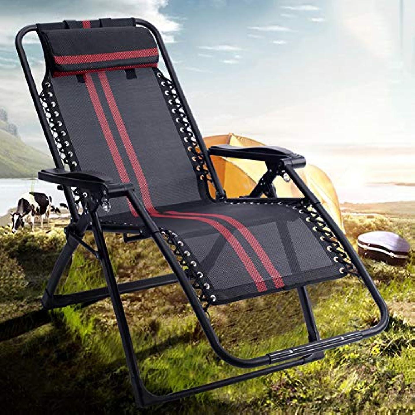 手がかりクリーク壊す折りたたみ長椅子、ラウンジチェアポータブルリクライニングチェア調節可能なリクライニングポジションキャンプビーチプールパティオデッキサポート200キログラム