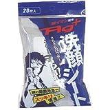 昭和紙工業 JEL メンズ AGプラス 洗顔シート20枚×3点セット ( 4957434001751 )