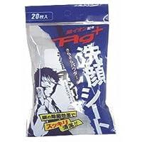 昭和紙工業 JEL メンズ AGプラス 洗顔シート20枚×10点セット ( 4957434001751 )