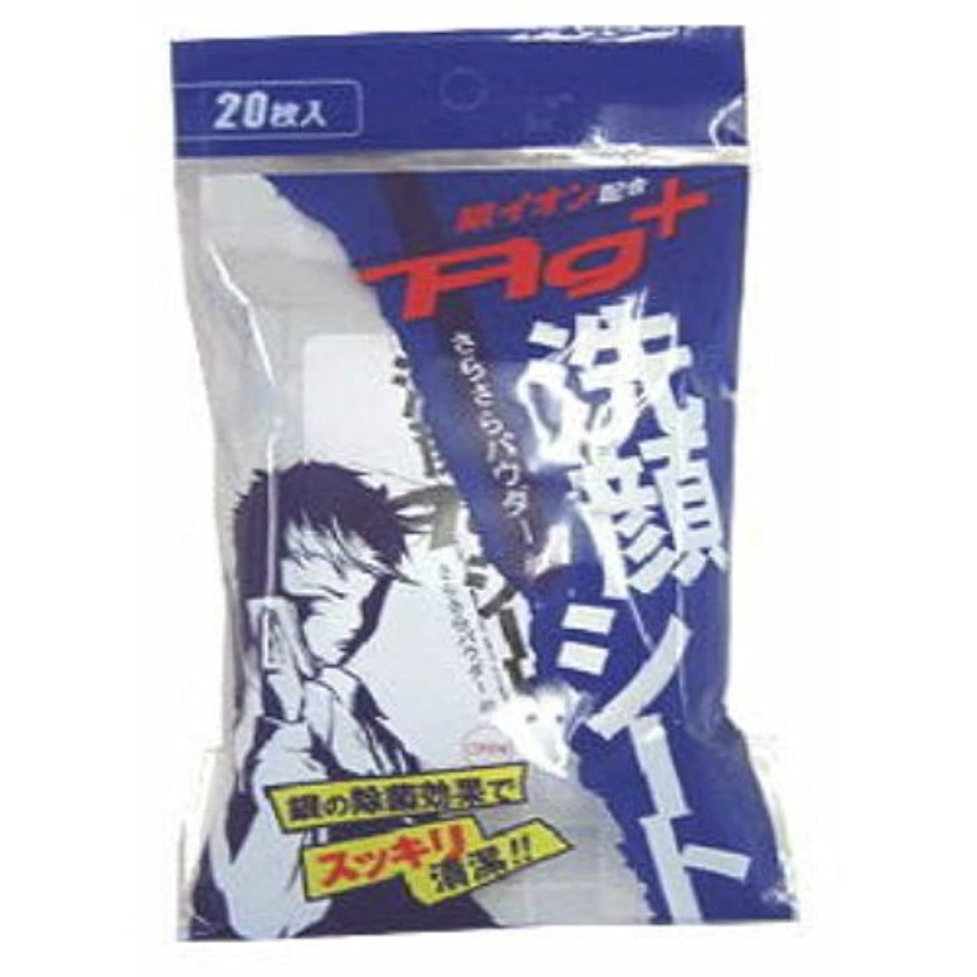 みがきます降下見て昭和紙工業 JEL メンズ AGプラス 洗顔シート20枚 ×20点セット(4957434001751)