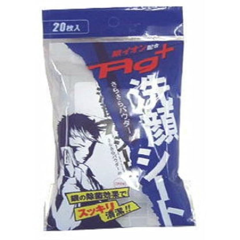 すばらしいですそう本を読む昭和紙工業 JEL メンズ AGプラス 洗顔シート20枚×10点セット ( 4957434001751 )