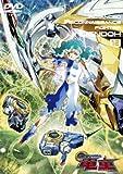 GEAR戦士 電童(12) [DVD]