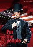 花組シアター・ドラマシティ公演 ミュージカル『For the people —リンカーン 自由を求めた男— 』 [DVD]