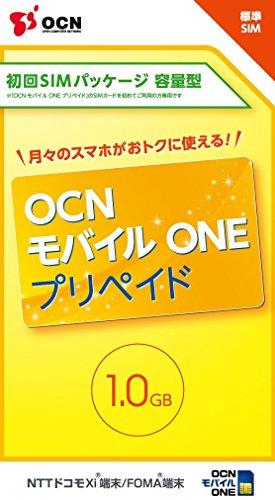OCN モバイル ONE SIMカード プリペイド 初回SIMパッケージ 容量型 標準SIM