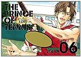 テニスの王子様完全版 Season2 6 (愛蔵版コミックス)