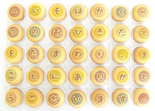 COOKIE MAIL お中元お手紙 クッキーメール(ch01-bt-cm-k-wg)