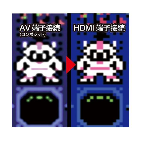 (FC用互換機) 8ビットコンパクトHDMI【...の紹介画像3