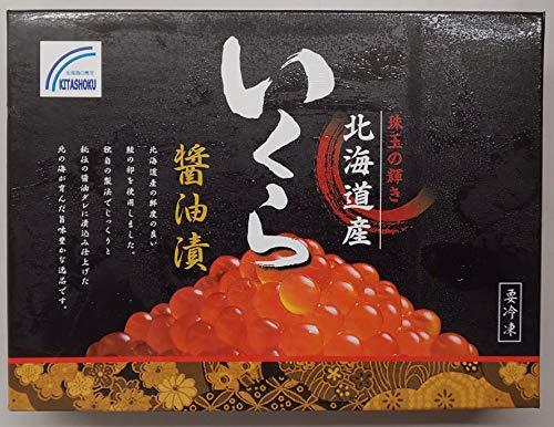 国産 ( 北海道産 ) 冷凍 味付け いくら 醤油漬け ( 3特 ) 500g×20P 大特価 業務用 冷凍