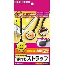 ELECOM 液晶クリーナ付き手作リストラップ/丸型 EDT-CST1