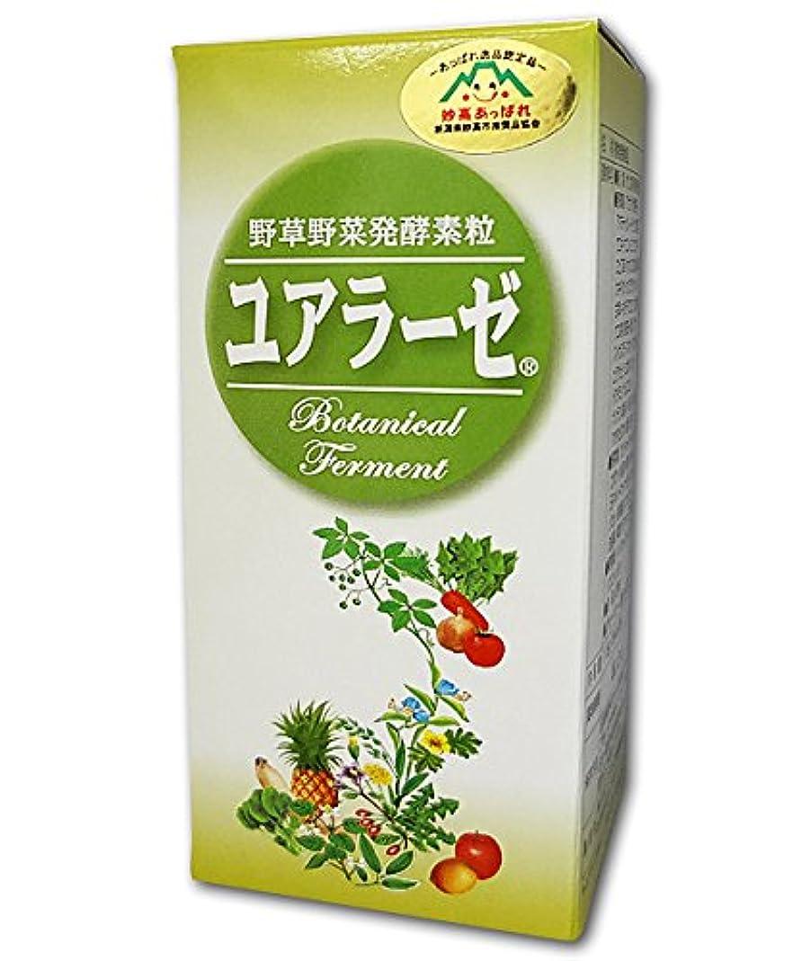 タワー階下優れたミヤトウ野草野草醗酵素粒 ユアラーゼ 450粒