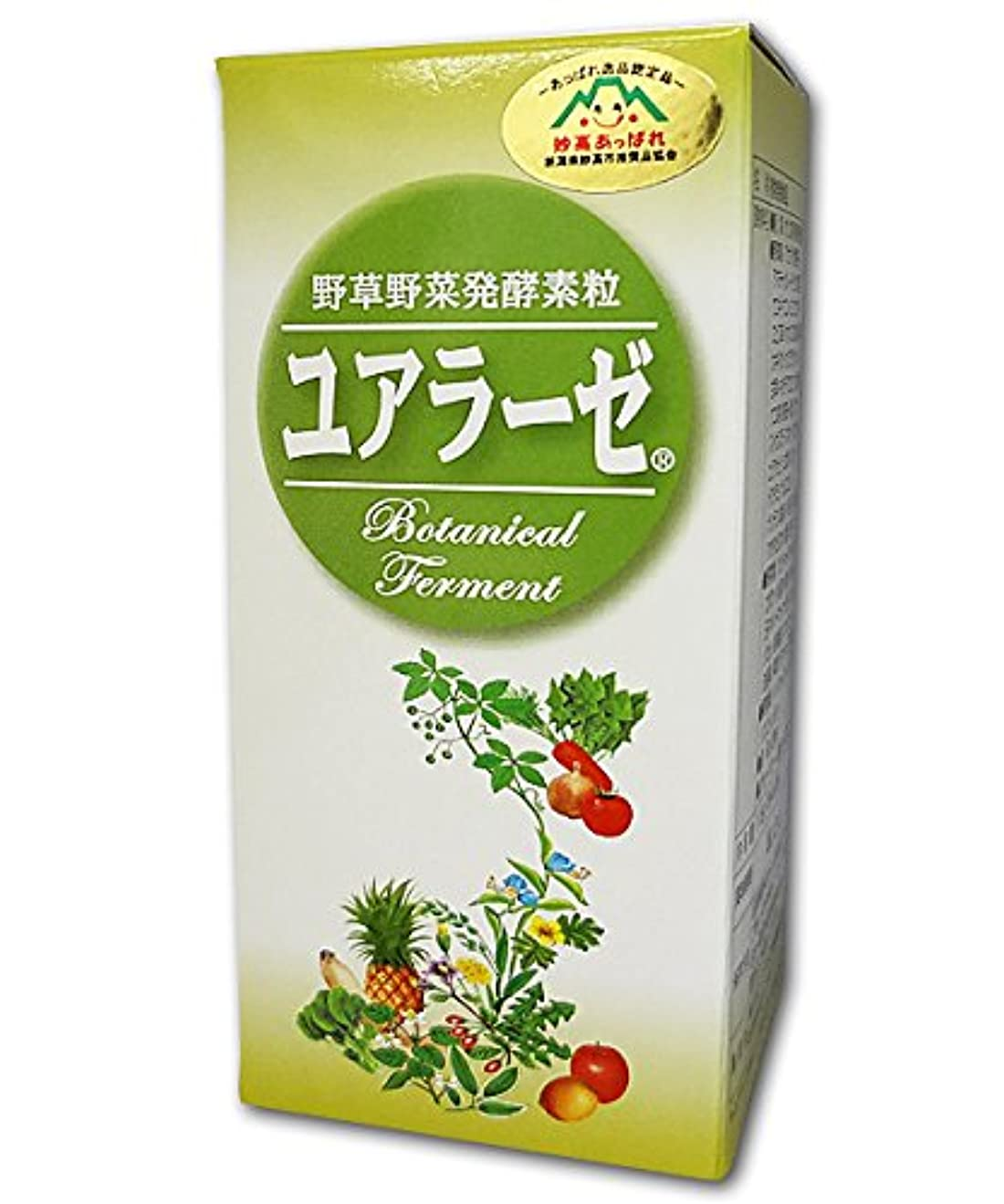 故意の再生的硬化するミヤトウ野草野草醗酵素粒 ユアラーゼ 450粒
