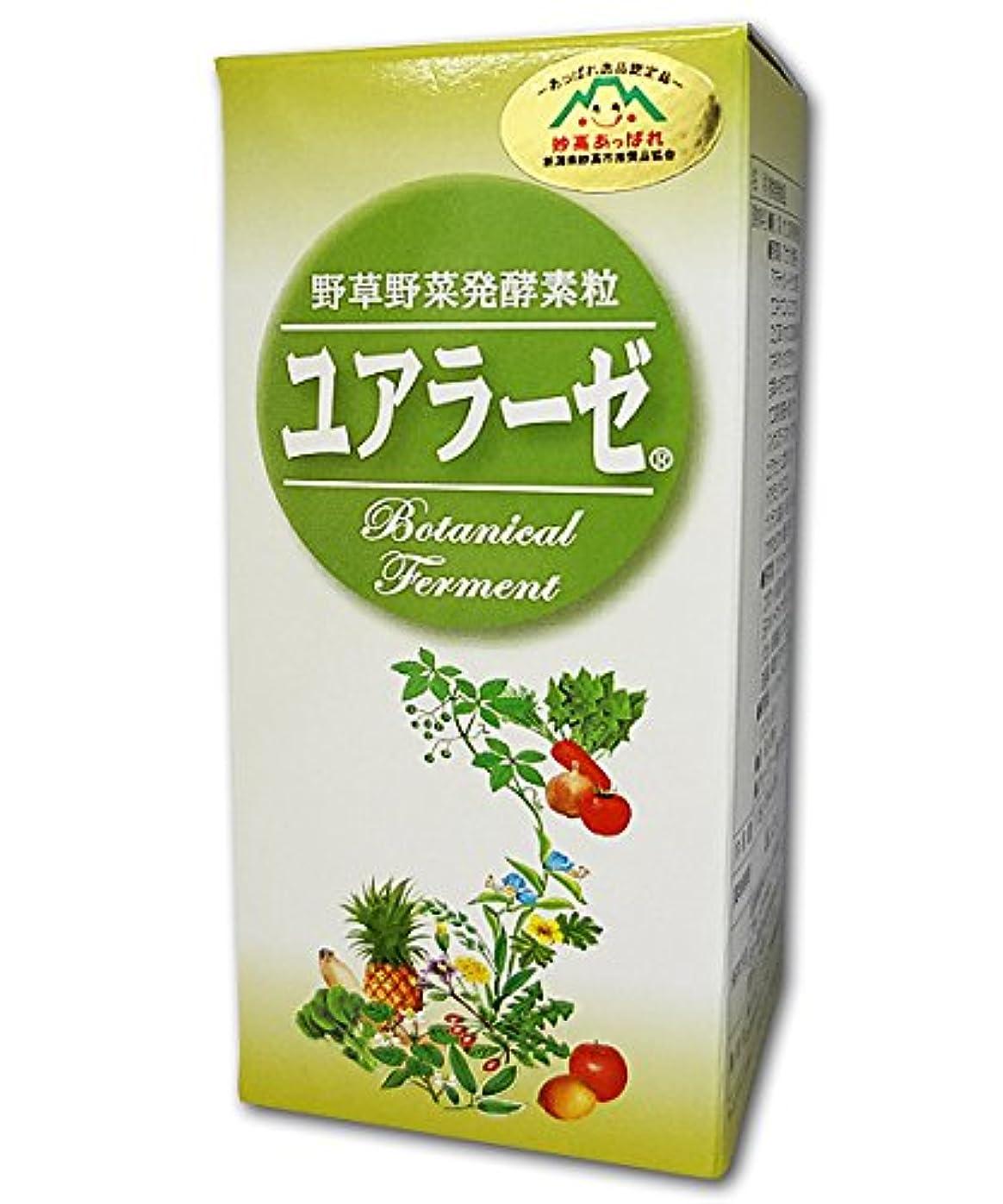 帆スリムお風呂ミヤトウ野草野草醗酵素粒 ユアラーゼ 450粒