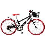 DEEPER 子供用自転車 24インチ DE-24 6段変速 シマノCIデッキ・バスケット・ライト・カギ標準装備