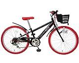 【アウトレット】DEEPER 子供用自転車 24インチ DE-24 6段変速 シマノCIデッキ・バスケット・ライト・カギ標準装備 ブラック