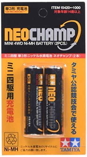 グレードアップパーツシリーズ No.420 GP.420 ニッケル水素電池 ネオチャンプ (2本)