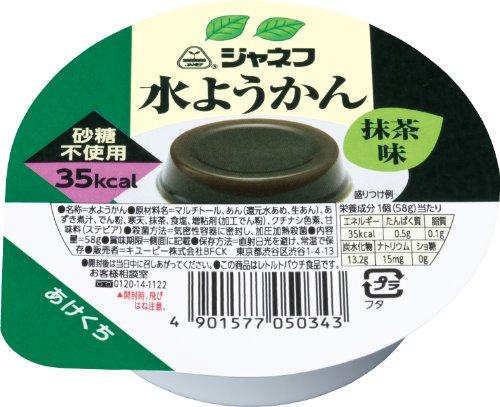 ジャネフ 水ようかん 抹茶味 58g×30個