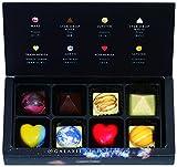 51urfthFehL. SL160  - 宇宙チョコレート・惑星チョコレートが買える通販・店舗は?値段も調査!