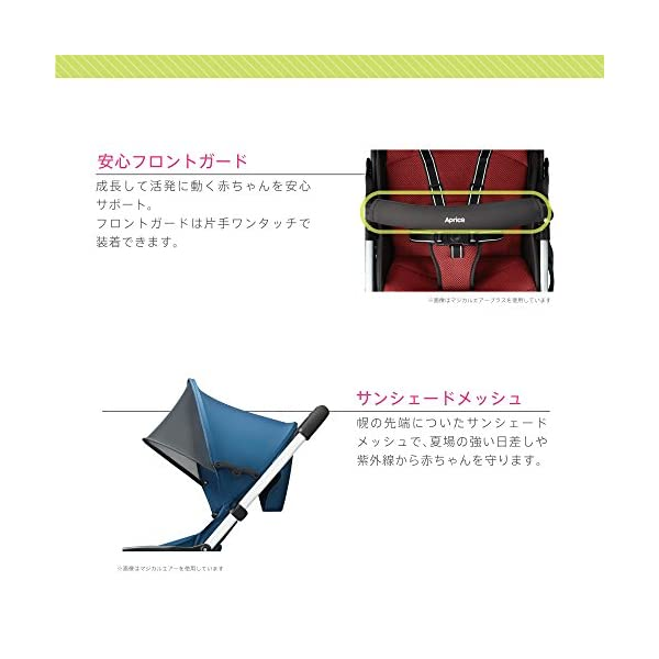Aprica (アップリカ) 軽量ベビーカー...の紹介画像11