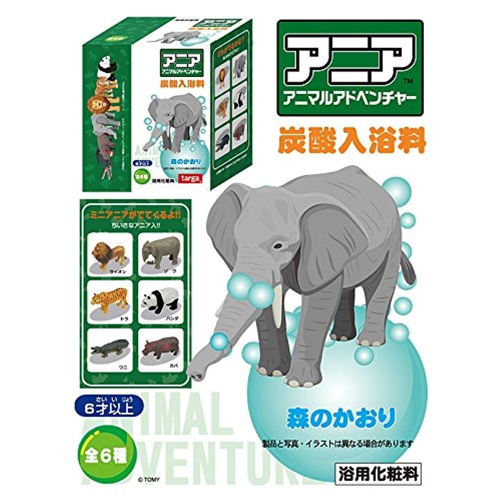 パレード哺乳類常習者アニア アニマルアドベンチャー 炭酸入浴料 BOX