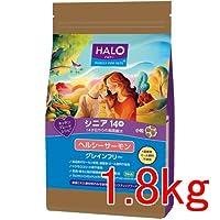 ハロー シニア14+ 小粒 ヘルシーサーモン 1.8kg