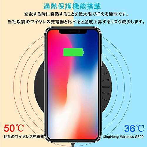『ワイヤレス充電器xingmeng iPhone X/XS/XR/XS Max/ 8/8 Plus Qi 7.5W急速充電対応 Galaxy S9/S9 Plus/Note8/S8/S8 Plus/S7/S7 Edge/Note 5/S6 Edge Plus 10W対応 Qi認証済み 置くだけ充電 qi 充電器』の3枚目の画像