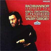 ラフマニノフ:交響曲第2番