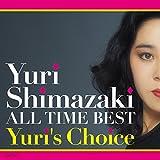 しまざき由理 オール・タイム・ベスト~Yuri's Choice~