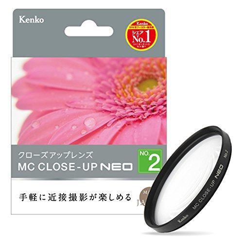 ケンコー トキナー KT-046718 67 S MCクローズアップNEO NO2  KT046718