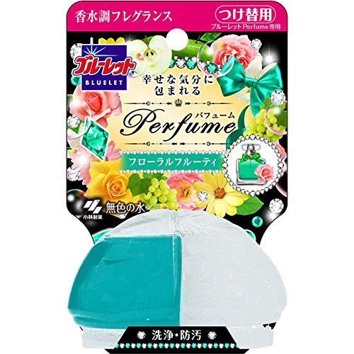 ブルーレットパフューム 香水調フローラルフルーティ 無色の水 つけ替用