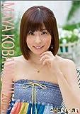 トライエックス 2013年ベストヒットカレンダー 小林麻耶 [CL-159]の画像