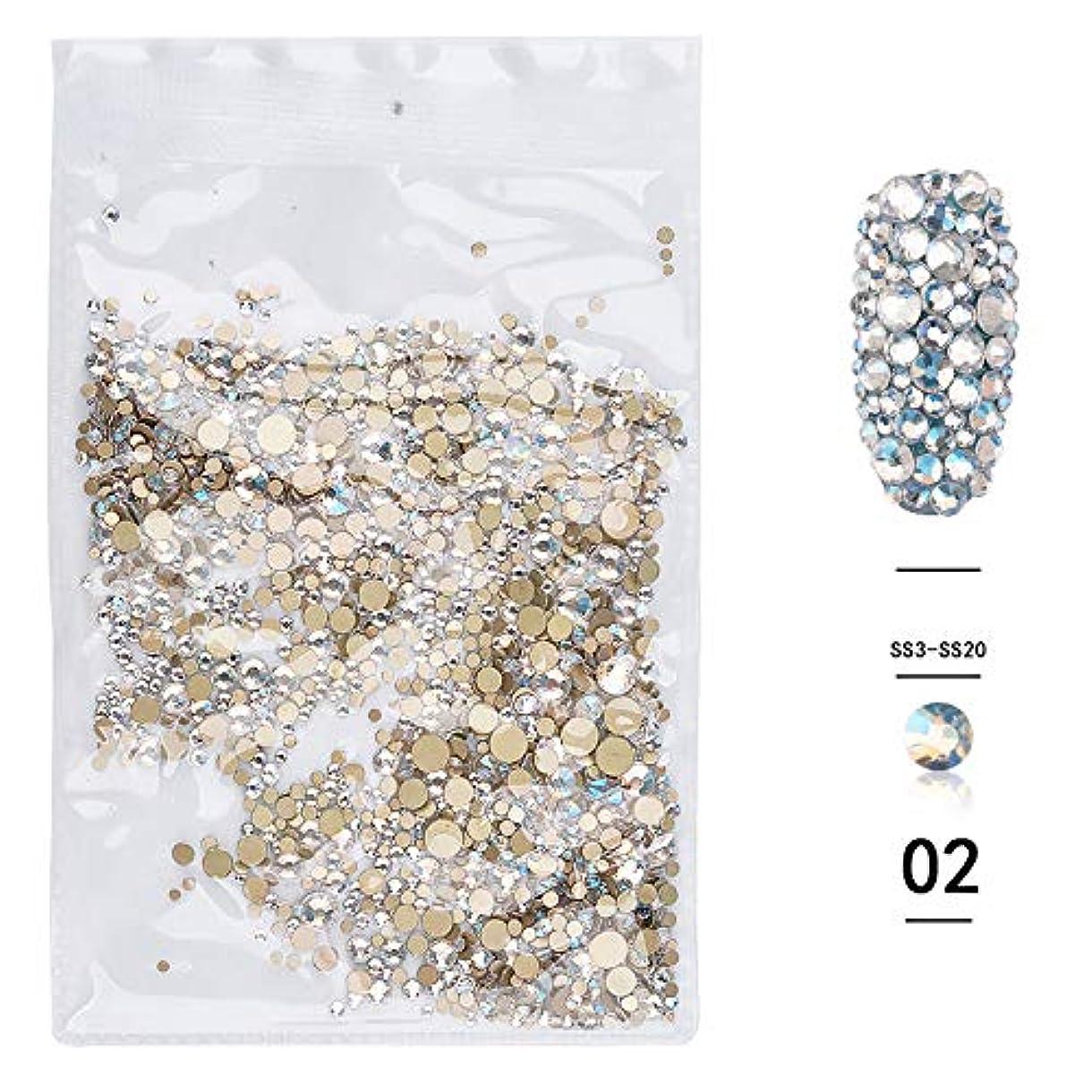 芝生懐疑的汚い(1440pcsのパック)ネイルアートラインストーン3DデコレーションフラットボトムダイヤモンドシャイニーABクリスタル混合サイズDIYアクセサリー