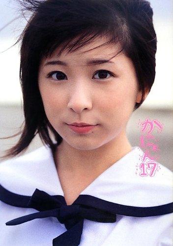 スマイレージ 福田花音 ファーストソロ写真集 『 かにょん17 』