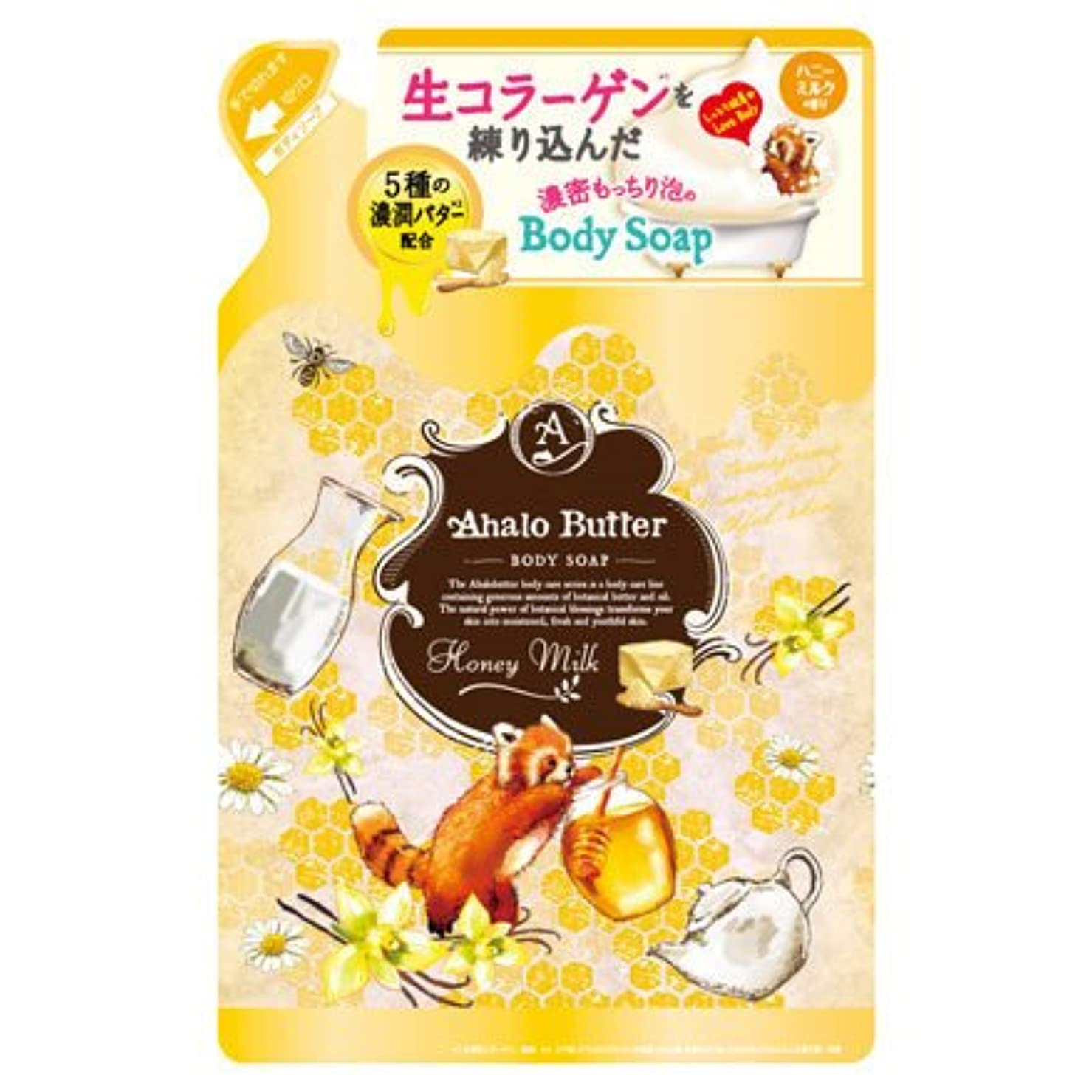 潜む変なルートAhalo butter(アハロバター) ボディソープ ハニーミルク つめ替 420ml