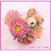 ハートのユメ おまかせドライフラワー小さな花束 フラワーギフト 贈り物 お返し 結婚祝い 内祝い アレンジメント プレゼント などに