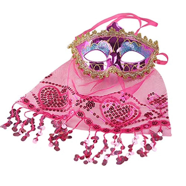 外向き若い有彩色のTOYANDONA ベールマスク ベリーダンスベール 踊り パーティー 魅力的 仮面舞踏会マスク ハロウィンコスチューム
