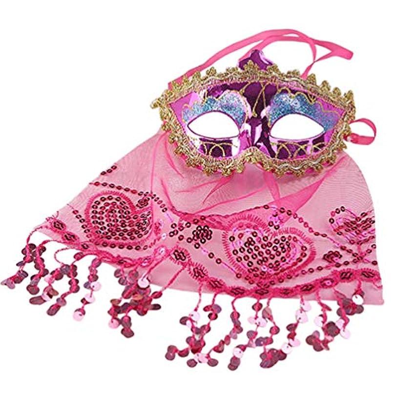 TOYANDONA ベールマスク ベリーダンスベール 踊り パーティー 魅力的 仮面舞踏会マスク ハロウィンコスチューム