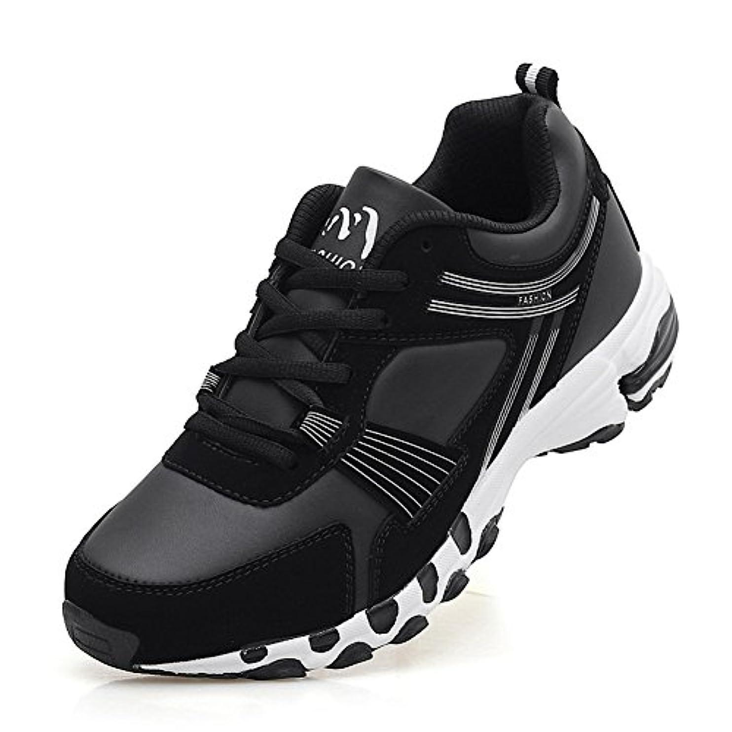 シリアル定義そばに[HONGJING]メンズ 透気 スポーツ ランニングシューズ クッション性 カジュアル ウオーキングシューズ オールシーズン 運動靴 登山靴 ステッチ 通勤 通学 旅行用 トレッキングシューズ トラベル スニーカー  黒白 25.5CM