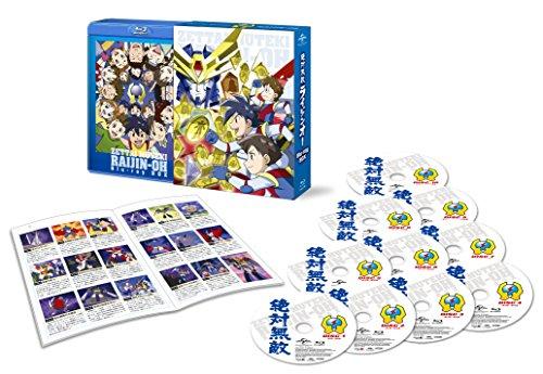 絶対無敵ライジンオー Blu-ray BOX