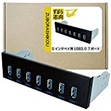 [ずぼら志向]USB3.0 7ポート フロントパネル 増設ユニット 5インチベイ 【プログレス社製】
