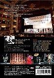 ベジャール/東京バレエ団「ザ・カブキ」 高岸直樹/上野水香 [DVD]