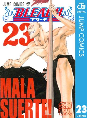 BLEACH モノクロ版 23 (ジャンプコミックスDIGITAL)