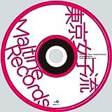 """ヒマワリと星屑(Yoshino Yoshikawa """"Pollarstars"""" Remix)"""