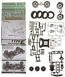 タミヤ RC特別企画商品 No.129 1/10 電動RCカー ポルシェ 911 GT3 カップカー 2008 (TT-01シャーシTYPE-E) 47429