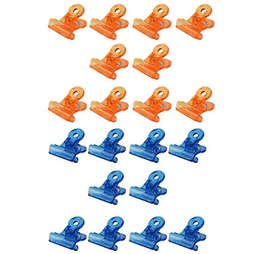 発明するサイバースペース打倒DYNWAVE ジェルネイルポリッシュ クリーナー ネイルクリップ ネイルアート アクリル 20個セット 全3種 - オレンジ+ブルー