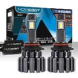 【2018最新モデル登場】NOVSIGHT HB4 LEDヘッドライト 70w(35wx2) 9000lm(4500lmx2) 6000K DC11-30V 車検対応 ハイパワーチップ搭載 360°発光 2年保証 (ホウイト 2個セット)