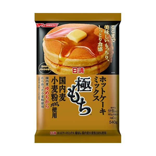 日清フーズ ホットケーキミックス 極もち 国内麦...の商品画像