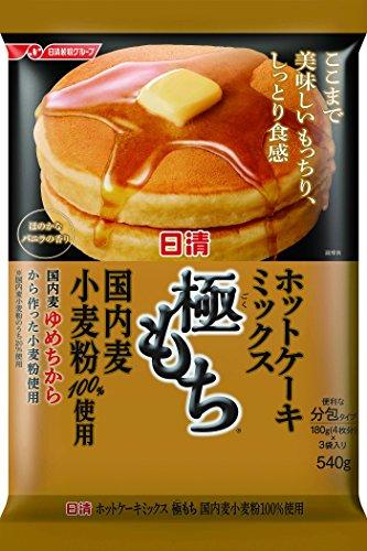 日清フーズ ホットケーキミックス 極もち 国内麦小麦粉 100% 使用 540g