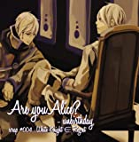 Are you Alice? Unbirthday scrap #004 : White Knight ∈ Regret